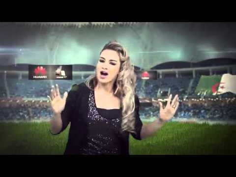 أغنية محاربة الصحراء للمنتخب الجزائري | ريم غزالي 2014