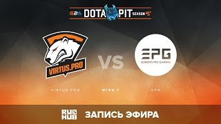 Virtus.pro vs Elements Pro Gaming, Dota Pit S5 LAN, Верхняя сетка, Игра 1 [Adekvat, Maelstorm]