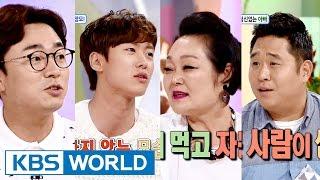 Video Hello Counselor - Lee Hyejung, Sung Daehyun, Gong Myoung, Moon Seyoon [ENG/2016.07.25] MP3, 3GP, MP4, WEBM, AVI, FLV November 2017