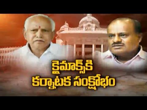 Karnataka Political Crisis | Congress-JDS Govt to Face Floor Test on July 18