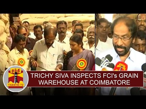 Trichy-Siva-Inspects-Food-Corporation-of-Indias-Grain-Warehouse-at-Coimbatore-Thanthi-TV