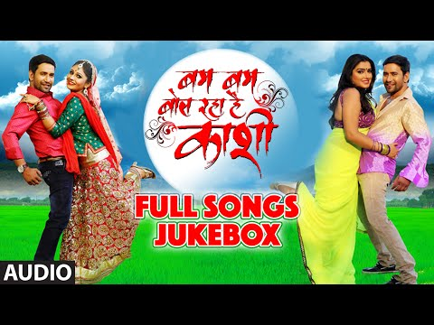 Video Bam Bam Bol Raha Hain Kashi - Full Bhojpuri Audio Songs Jukebox 2016 - DINESH LAL YADAV & AMRAPALI download in MP3, 3GP, MP4, WEBM, AVI, FLV January 2017