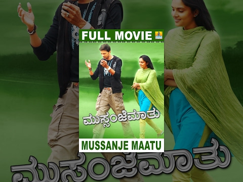 Video Mussanje Maathu - Kannada Movie Full Length Starring Kiccha Sudeep, Ramya, Anu Prabhakar download in MP3, 3GP, MP4, WEBM, AVI, FLV January 2017