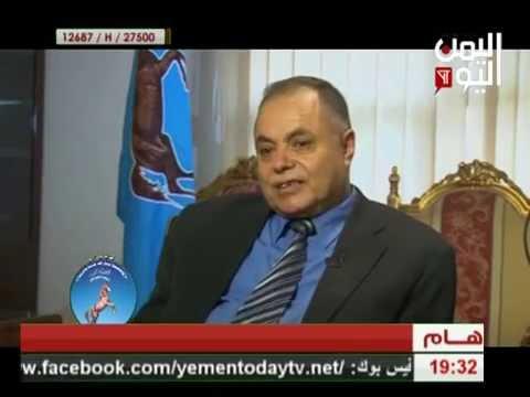 لقاء خاص مع الاستاذ نجيب العجي