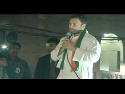 राहुल गांधी का रोड शो
