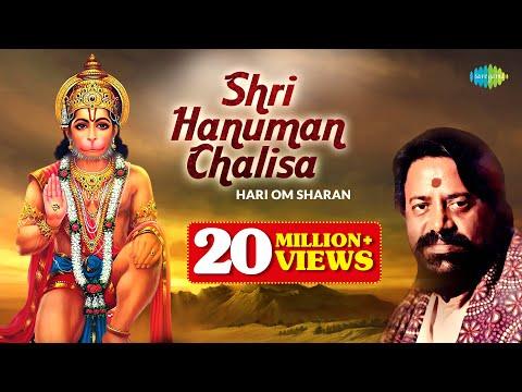 Video Shri Hanuman Chalisa - Hari Om Sharan - Hindi Devotional Songs - Hanuman Bhajans download in MP3, 3GP, MP4, WEBM, AVI, FLV January 2017