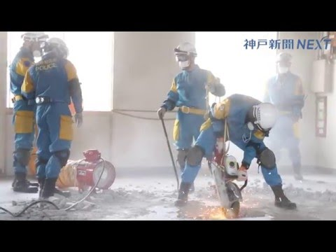 旧小野警視派出所で災害救助訓練