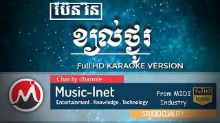 Khmer Travel - អានីដួងចិត្ត ប៊&