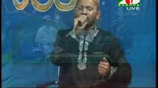 Video Salato Salamgo Amar By Mujahid Bulbul MP3, 3GP, MP4, WEBM, AVI, FLV Desember 2018