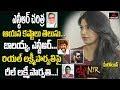 RGV Lakshmi's NTR Movie Heroine Yanga Shetty About NTR and Lakshmi Parvathi