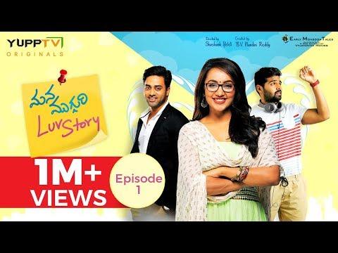 Mana Mugguri Love Story Episode - 1 ,Tejaswi Madivada | Navdeep | Adith Arun