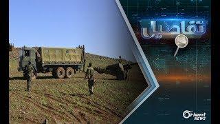 الولايات المتحدة تحذر النظام من القيام بعملية عسكرية في الجنوب السوري