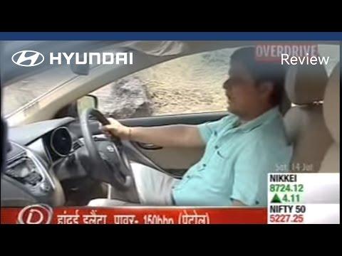 Hyundai Elantra Overall Review – Overdrive – CNBC Awaaz