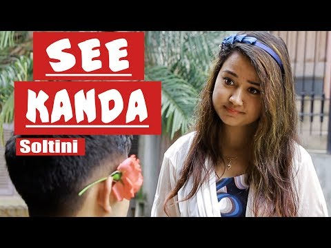 (Soltini | EP 24 | Comedy Nepali Short Movie 2018 | Riyasha | Colleges Nepal - Duration: 3 minutes, 12 seconds.)