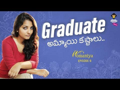 Graduate Ammayi Kashtalu - Womaniya Episode - 8 || DJ Women