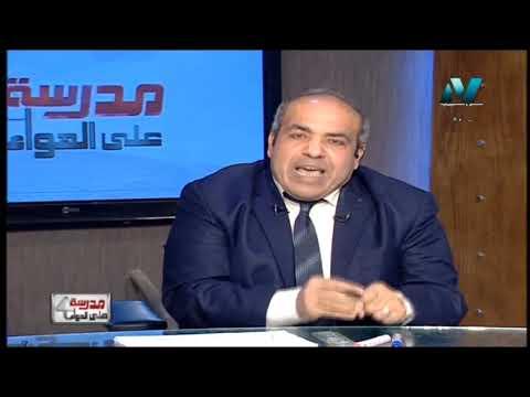 رياضة تطبيقية ديناميكا 2 ثانوي حلقة 2 ( الحركة المستقيمة ) أ خالد عبد الغني 13-02-2019