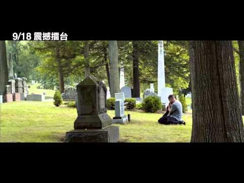 【震撼擂台】電影預告