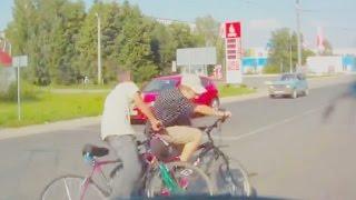 Подборка дтп  - Внезапные велосипедисты