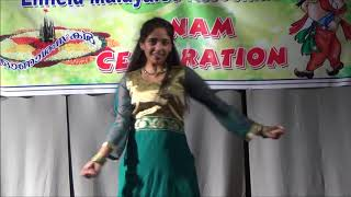 Video Bollywood Fusion Dance | ENMA Onam 2017 | Aneeta Gomez download in MP3, 3GP, MP4, WEBM, AVI, FLV January 2017