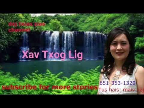 Neej Neeg Dab Neeg. Xav Txog Lig. 05/7/2018 (видео)
