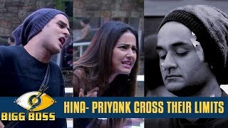 Video Bigg Boss 11 | Hina- Priyank cross their limits with Vikas | 13 Dec 2017 MP3, 3GP, MP4, WEBM, AVI, FLV Desember 2017