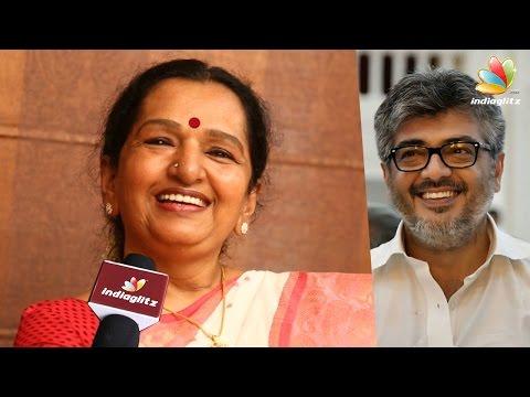 Video Vijay's Mom Wishes Ajith a Happy Birthday | Shoba Chandrasekhar wishes Thala for his 45th Birthday download in MP3, 3GP, MP4, WEBM, AVI, FLV January 2017