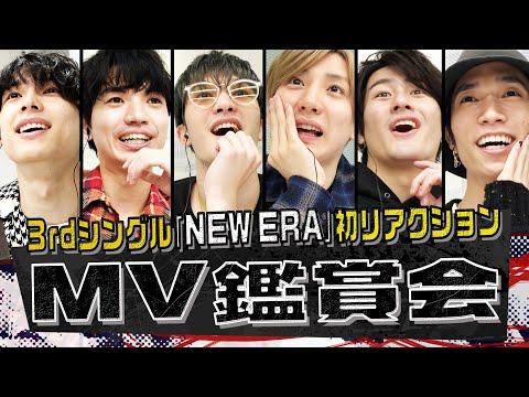 "SixTONES-""NEW ERA"" MV preview-「MV初鑑賞会」"