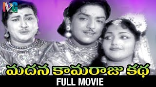 Madana Kamaraju Katha Telugu Full Movie ft. Kantha Rao and Rajasri. For more Old Telugu Super Hit Movies, subscribe to Indian Video Guru : http://bit.ly/1OmpKAI. Madana Kamaraju Katha movie is Directed by B Vittalacharya. Music Composed by Rajan Nagendra.Click here to Watch :Kantha Rao Telugu Full Movies - http://bit.ly/2mOxKQbSuper Hit Telugu Movies - http://bit.ly/2a2Rz5cLatest Telugu Full Movies HD -http://bit.ly/1V1rAqlIndian Video Guru No 1 Channel For HD Full Movies - http://bit.ly/25te3yOVisit Us : http://indianvideoguru.comIndian Video Guru is the final destination for all Online Full Movies from various languages like Telugu, Tamil, Hindi, Malayalam and Kannada.Watch the best of Indian Cinema uploads right here!Follow us on Facebook for more Indian Full Movies - https://www.facebook.com/IndianVideoGuruFollow us on twitter for more updates - https://twitter.com/IndianVideoGuru Also subscribe to https://www.youtube.com/indianvideoguru for latest full movies.My Mango App Links:Google Play Store: https://goo.gl/LZlfHu App Store: https://goo.gl/JHgg83
