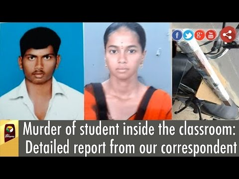 Murder-of-student-inside-the-classroom-Detailed-report-from-our-correspondent