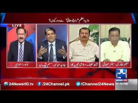 Situation Room 18th July 2016