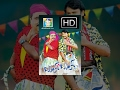 Kannada New Movies full 2016 BulBul  Darshan Rachita Ram waptubes