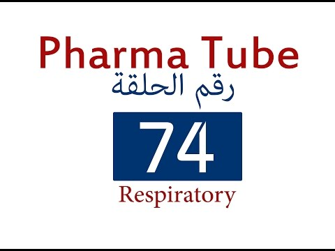 Pharma Tube - 74 - Respiratory - 1 - Asthma [HD]