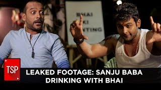 Video Leaked Footage: Sanju Baba Drinking With Bhai After Release MP3, 3GP, MP4, WEBM, AVI, FLV Oktober 2017