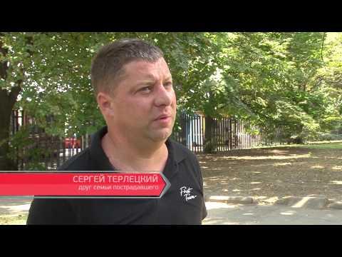 Ищу свидетелей  ДТП, Одесса 02.08.2015 (Запись видеорегистратора)