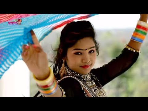 Rakhi Rangili Exclusive DJ Song 2018 स र र र उड़े लहरियो सतरंगी Rajasthani DJ Song HD Video