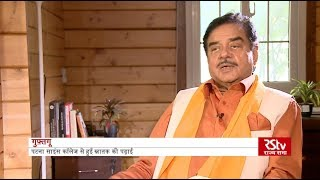 Video Guftagoo with Shatrughan Sinha MP3, 3GP, MP4, WEBM, AVI, FLV Juni 2018