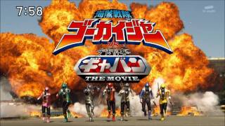 Nonton Kaizoku Sentai Gokaiger Vs Space Sheriff Gavan  The Movie Promo 2  Hd  Film Subtitle Indonesia Streaming Movie Download