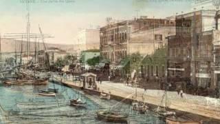 Σμύρνη με τα περίχωρα (1930) - Video