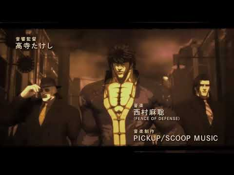 Souten No Ken Re:Genesis 2018 OP/Opening HD