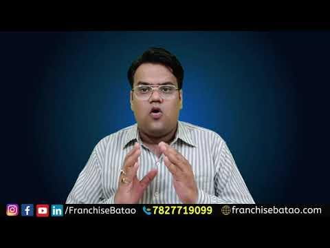 ITC Distributorship | How to Become ITC Distributor | ITC Business Model | ITC Grocery Product List