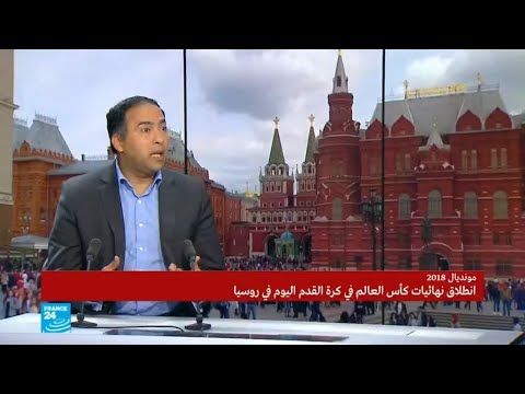 العرب اليوم - بوتين يستفيد من المونديال لتغيير صورة روسيا