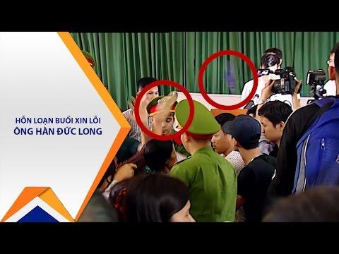 Ném dép ngăn tòa xin lỗi ông Hàn Đức Long | VTC1 - Thời lượng: 6 phút, 33 giây.