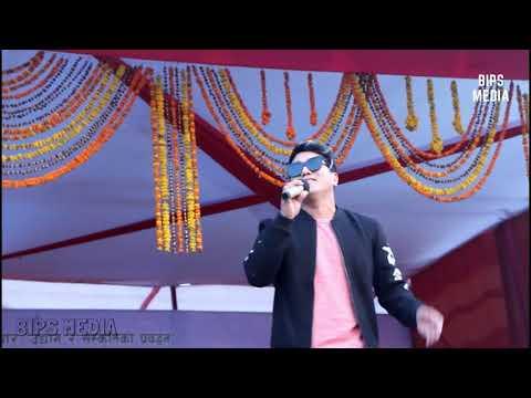 (नेपाली लोक दोहोरीका हिट गायक रामजी खाँडको बबाल धमाकेदार लाइभ स्टेज प्रस्तुती - Duration: 9 minutes, 46 seconds.)