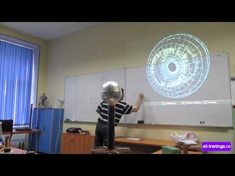 Лекция \