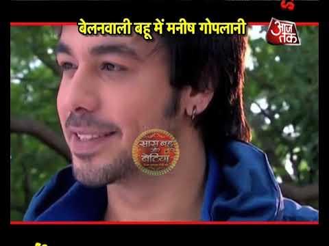 Manish Goplani To Enter Belan Wali Bahu