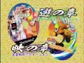 Naruto PS2 game 3-JP