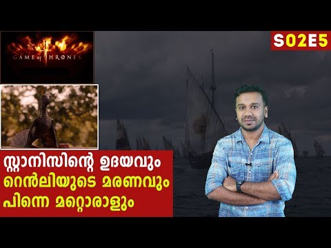 Game of Thrones Season 2 Episode 5- The Ghost of Harrenhal  | Filmibeat Malayalam