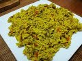 اقتراح تالث يوم من الأسبوع لوجبة العشاء/ أرز الكوكوت سريع ولذيييييذ