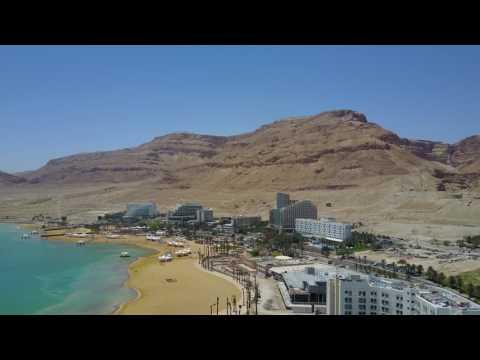 Мертвое море гостиница Crowne Plaza Dead Sea (видео)