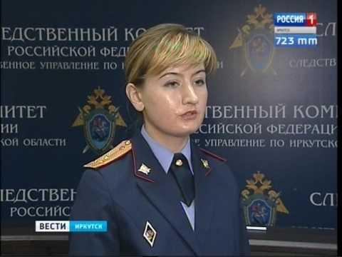 В Иркутске убили коллектора